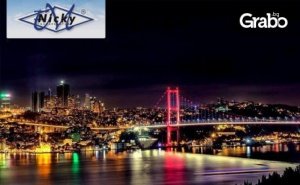 Четиридневна Екскурзия до Истанбул и Одрин! 2 Нощувки със Закуски в Хотел 3*, Плюс Транспорт