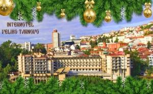 Коледа в Интерхотел Велико Търново! 2, 3 или 4 Нощувки на човек със Закуски + Празнична Вечеря и Коледен Обяд