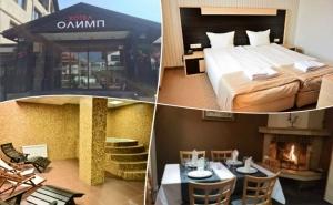 През Октомври и Ноември в <em>Банско</em>! Нощувка на човек със Закуска и Вечеря + Релакс Зона в Хотел Олимп***