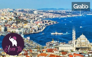 В <em>Истанбул</em> през 2020г! 2 нощувки със закуски в Хотел Hurry Inn*****, плюс транспорт