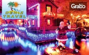 Посети Коледния Град Онируполи в Драма! Еднодневна Екскурзия през Декември