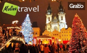 Вижте Коледните Базари в <em>Прага</em>! 3 Нощувки със Закуски, Плюс Транспорт и Възможност за Посещение на Дрезден