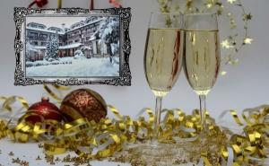 Нова Година в Банско!  3, 4 или 5 Нощувки със Закуски или Закуски и Вечери, Едната от Които Празнична + Басейн и Сауна в Хотел Евелина Палас**** Банско