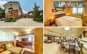 Еднодневен Делничен Пакет със Закуска и Вечеря в Хотел Планински Езера, Паничище