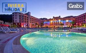 Ранни Записвания за Морски Релакс в <em>Мармарис</em>! 7 Нощувки на База 24H All Inclusive в Green Nature Resort & Spa*****