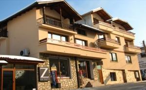 2 Нощувки на човек със Закуски и Вечери от Семеен Хотел Боянова Къща, <em>Банско</em>