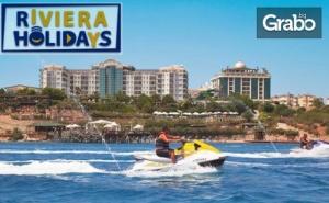 Морска Почивка в Дидим през 2020Г! 7 Нощувки на База 24 Часа All Inclusive в Хотел Didim Beach Resort & Spa*****