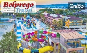 Луксозна Почивка в <em>Алания</em> през 2020Г! 7 Нощувки на База Ultra All Inclusive в Хотел Lonicera Resort*****