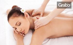 30 минути релаксиращ масаж на кръст, гръб и врат от незрящия масажист Николай Николов