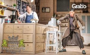 Асен Блатечки и Малин Кръстев в Зимата на нашето недоволство с номинации за Аскеер - на 07.11