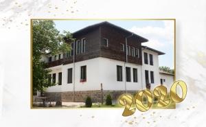 Нова Година до Вършец! 2 или 3 Нощувки на човек със Закуски и Вечери, Едната Празнична с Жива Музика от Хотел Шато Слатина
