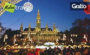 Предколедна Екскурзия до Виена! 2 Нощувки със Закуски, Транспорт и Посещение на Парндорф