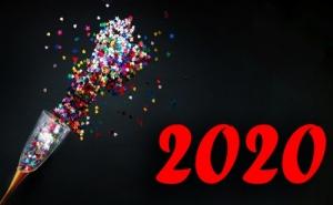 Нова Година в Хотел <em>Трявна</em>! 2 или 3 Нощувки на човек със Закуски и Вечери, Едната Празнична с Новогодишна Програма и Томбола