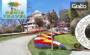 Есен в Истанбул! 2 Нощувки със Закуски, Плюс Транспорт и Бонус - Посещение на Одрин
