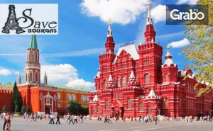 До Будапеща, Москва, Санкт Петербург, Талин и Стокхолм! 7 Нощувки, 6 Закуски, 4 Вечери, Самолетен и Автобусен Транспорт