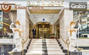 Нова Година в <em>Истанбул</em>! 3 Нощувки със Закуски в Хотел Glorious****, Плюс Транспорт и Възможност за Празнична Вечеря
