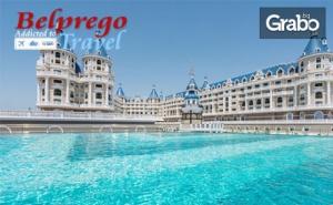 Ранни Записвания за Почивка в Турския Курорт <em>Алания</em>! 7 Нощувки на База Ultra All Inclusive в Хотел Haydarpasha Palace*****