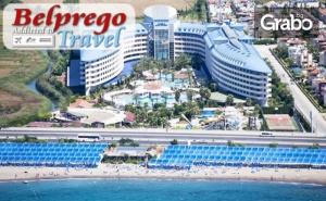 Лукс в турския курорт Сиде! 7 нощувки на база Ultra All Inclusive в Хотел Crystal Admiral*****