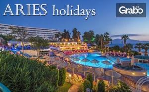 Майски Празници в <em>Кушадасъ</em>! 5 Нощувки на База All Inclusive в Хотел Grand Blue Sky 4*+