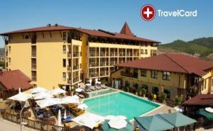 5* Спа Уикенд в Гранд Хотел <em>Велинград</em>
