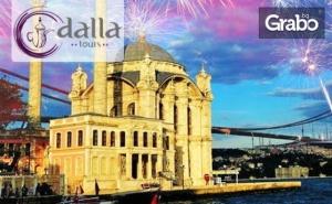 Нова Година в <em>Истанбул</em>! 3 Нощувки със Закуски, Плюс Празнична Вечеря на Яхта по Босфора и Транспорт