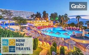 През 2020г в <em>Кушадасъ</em>! 7 нощувки на база All Inclusive в Grand Blue Sky Hotel****