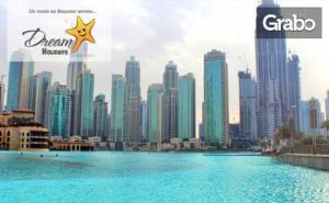 Посети <em>Дубай</em> през 2020Г! 7 Нощувки със Закуски в Хотел Ibis One Central***, Плюс Самолетен Билет