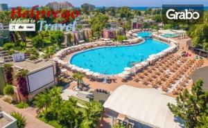 Морска Почивка в <em>Анталия</em> през 2020Г! 7 Нощувки на База Ultra All Inclusive в Хотел Von Resort Golden Beach***** в Сиде