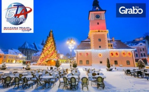 Екскурзия до <em>Букурещ</em> и Синая през Декември! Нощувка със Закуска, Плюс Транспорт и Посещение на Коледните Базари