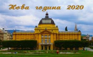 Нова Година в Загреб! 2 Нощувки на човек със Закуски, Транспорт + Доплащане за Празнична Вечеря от Еко Тур