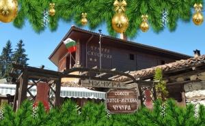 Коледа в <em>Копривщица</em>! 3 Нощувки на човек със Закуски и Вечери от Хотел Чучура