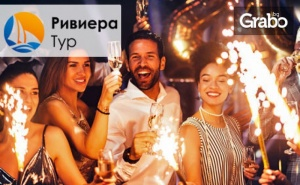 Нова Година в Гърция! 2 Нощувки със Закуски и Вечеря в Хотел 5* в Агия Триада, Плюс Транспорт