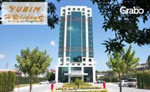 Нова Година в <em>Истанбул</em>! 3 Нощувки със Закуски в Хотел Zenon*****