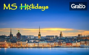 Виж Москва, Санкт Петербург, Талин, Рига, Стокхолм и Хелзинки! 11 Нощувки със 5 Закуски, Плюс Самолетен Транспорт и Круиз