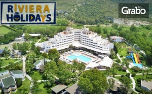 Почивка в <em>Кушадасъ</em> през Май! 4 нощувки на база All Inclusive+ в хотел Richmond Ephesus Resort*****