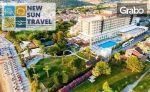 Майска Почивка в <em>Кушадасъ</em>! 7 Нощувки на База All Inclusive в Ephesia Hotel****