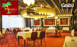 Нова Година в <em>Скопие</em>! 3 Нощувки със Закуски и Вечери - Едната Празнична, Плюс Транспорт