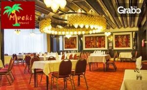 Нова Година в Скопие! 3 Нощувки със Закуски и Вечери - Едната Празнична, Плюс Транспорт