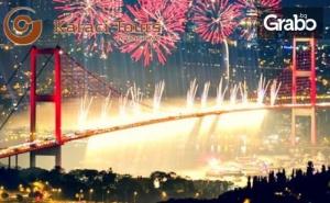 Петзвездна Нова Година в <em>Истанбул</em>! 3 Нощувки със Закуски в Pullman Istanbul Hotel & Convention Center 5*