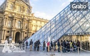 През Март до Париж, Брюксел и Антверпен! 4 Нощувки със Закуски, Плюс Самолетен Транспорт
