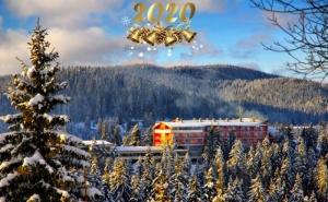 Нова Година в <em>Пампорово</em>. 3 или 4 Нощувки на човек със Закуски и Вечери + Празничен Куверт в Хотел Преспа