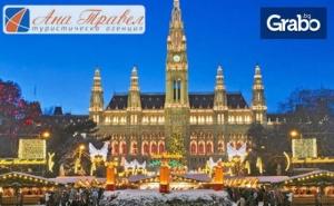 Предколедна Екскурзия до Будапеща! 2 Нощувки със Закуски, Плюс Транспорт и Възможност за <em>Виена</em>
