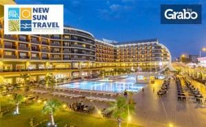 През Април или Май в Алания! 7 Нощувки на База Ultra All Inclusive в Хотел Senza The Inn Resort & Spa 5* в Тюрклер