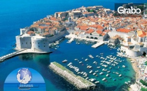 Екскурзия до Будва и Дубровник! 3 Нощувки със Закуски и Вечери, Плюс Транспорт и Възможност за Котор