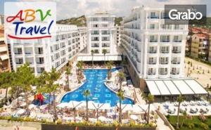 Нова Година в Албания! 3 Нощувки със Закуски и 2 Вечери в Хотел Grand Blue Fafa Resort*****, Плюс Транспорт
