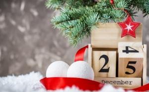 Коледни Празници във Велинград - Спа Клуб Бор 4* с Пакет за Три Нощувки със Закуски, Празнични Вечери /на 24.12 и 25.12/ и Музикално-Артистични Програми