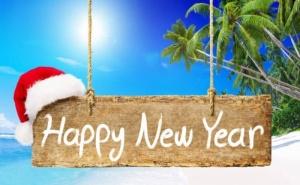 Три Нощувки със Закуски и Гала Вечеря с Напитки за Нова Година в Кавала - Lucy Hotel 5* - и Още Wifi и Паркинг