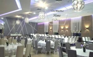 Нова Година в Лесковац, Сърбия! 2 Нощувки на човек, Закуски,1 Вечеря в Хотел Атина Лукс + Доплащане за Новогодишен Куверт и Транспорт по Избор Oт Та Далла Турс.