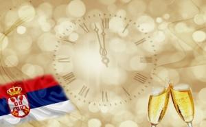 Нова Година  в Сокобаня, Сърбия! 3=4 Нощувки на човек със Закуски и Вечери, Едната Празнична с Неограничено Количество Алкохол от Та Аркаин Тур, <em>Варна</em>