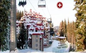 4* Ски Сезон в Хотел Камелия, <em>Пампорово</em>